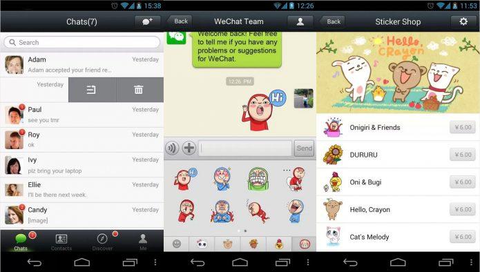 Программа WeChat