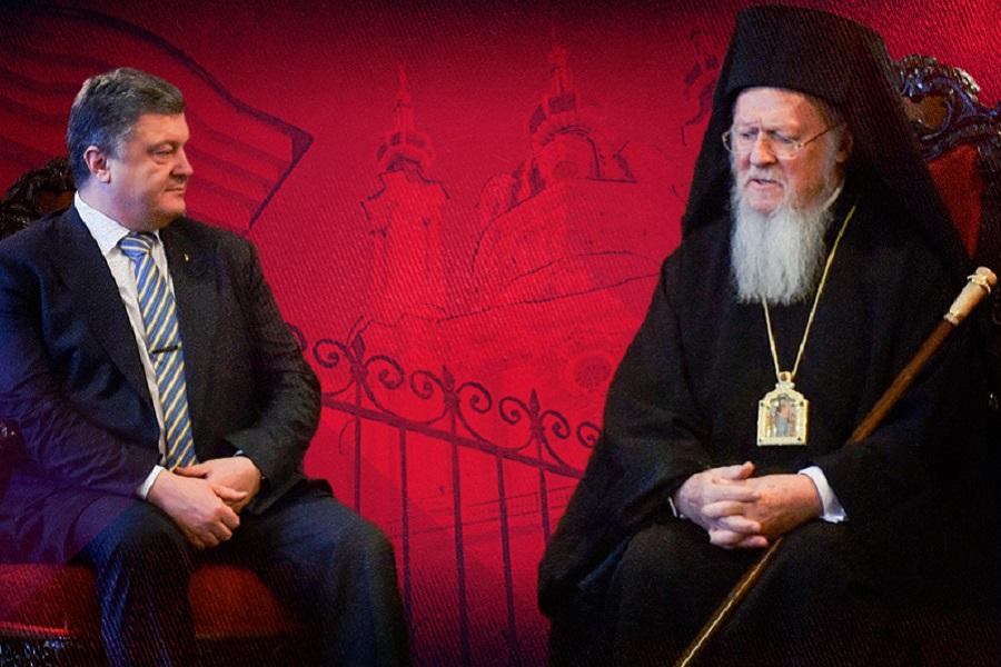 Патриарх Варфоломей сломался и перестал считать РПЦ Церковью