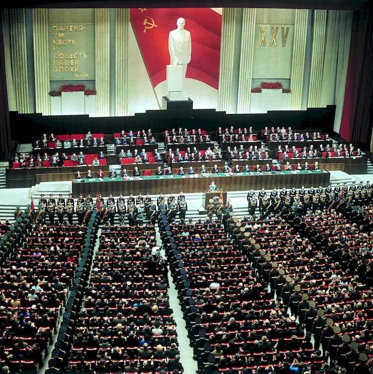 Ушедшая в ИСТОРИЮ СТРАНА : Жизнь в СССР: 1976 год