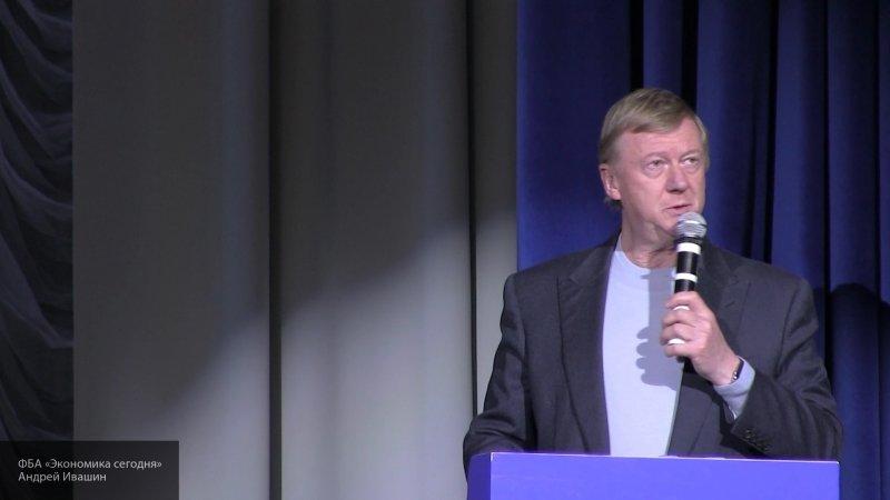 """Чубайс посоветовал """"обтереть…"""