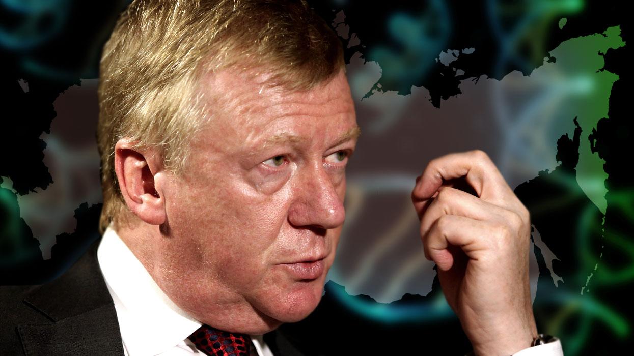 Слезы Чубайса - Энергетика России возвращается под контроль государства