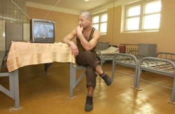 Экс-участник телепроекта Дом-2 Глеб Жемчугов оказался в клинике в Домодедово