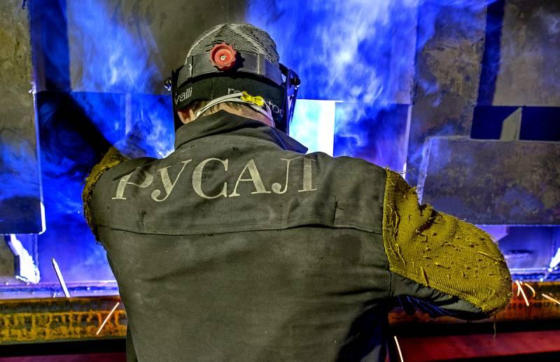 План США: крах «Русала» легко дестабилизирует всю Сибирь