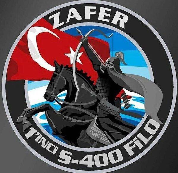 Четыре стрелы в американо-турецкие отношения