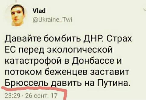 Украинец, призывавший бомбить ЛДНР, просит убежища в России