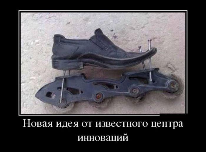 Новая идея от известного центра инноваций