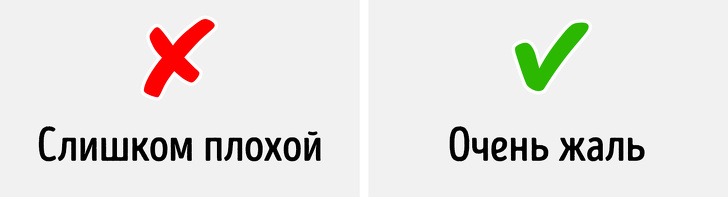 17 частых ошибок, которые делают русские люди в английском