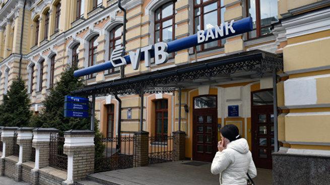 Атака на «Сбербанк», ВТБ и ПИБ: начало масштабной войны против российского бизнеса в Украине