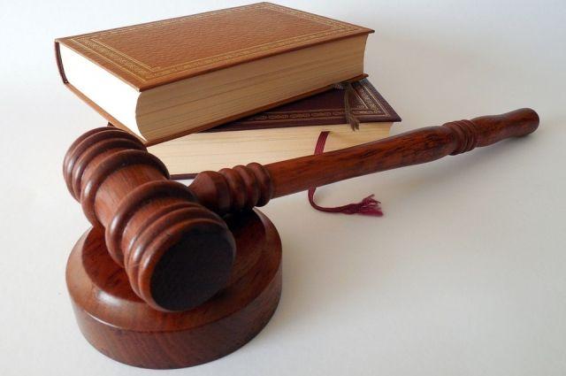 СКР возбудил дело против генпрокуроров и судей Литвы