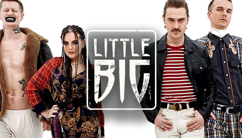 Little Big - КОПРО, Евро ВЫД…