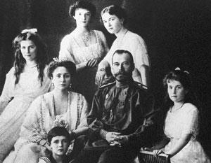 Как убивали семью последнего российского императора
