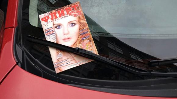 """Госдума будет бороться с """"Флиртом"""": у нас нет законов, запрещающих рекламу проституции"""