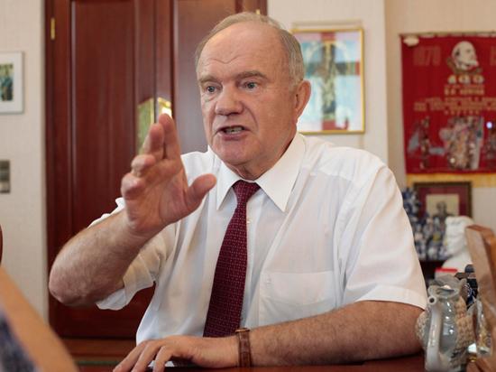 Горе-коммунист Зюганов объяснил лояльность к Путину боязнью беспорядков. А сдачу выборов Ельцину — боязнью войны