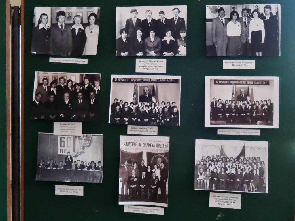 Исторические снимки