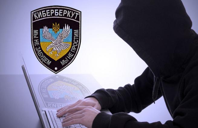 Украинские утечки - Энергоатом, убийство Вороненкова, криминал в АТО, тролли из 74-го ИПСО