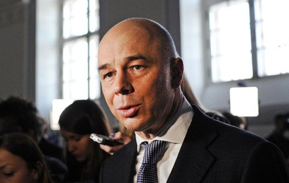 Силуанов рассказал, как Россия будет привлекать инвесторов