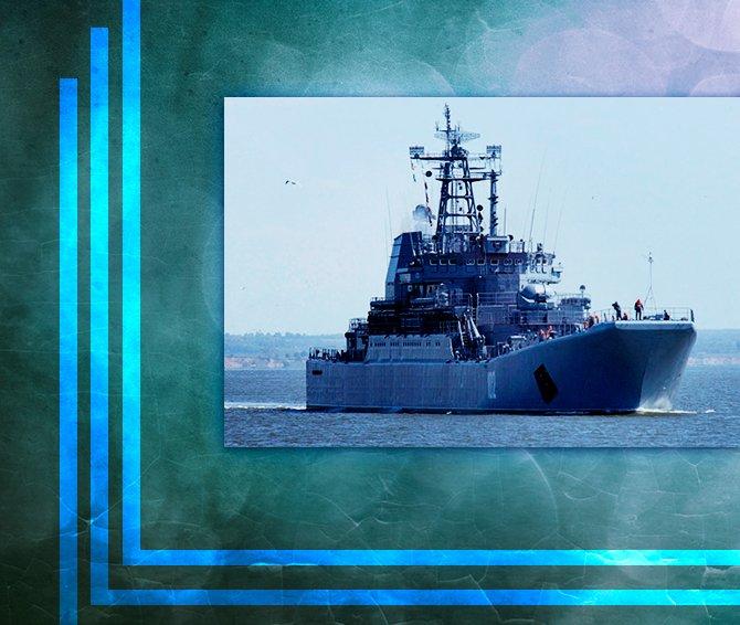 Испытания завершены: модернизированный БДК «Калининград» готов к эксплуатации
