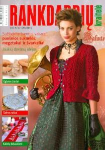 Rankdarbiu kraitele №12 2013 (разные техники рукоделия)