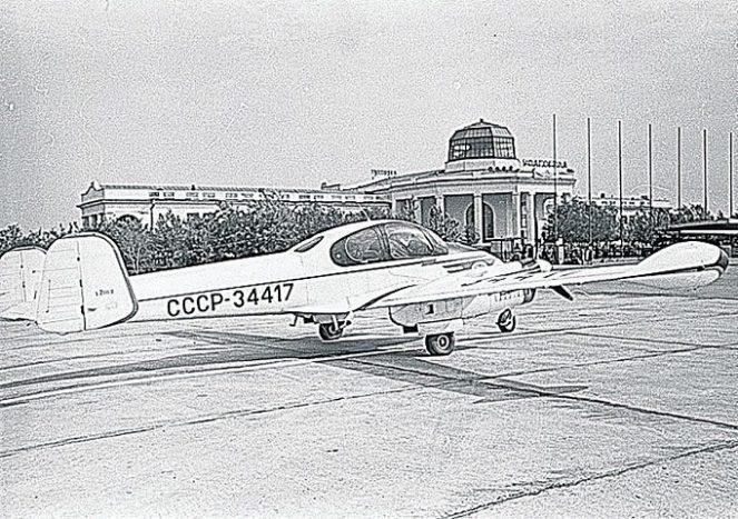 Как советские студенты угнали самолет на Турцию