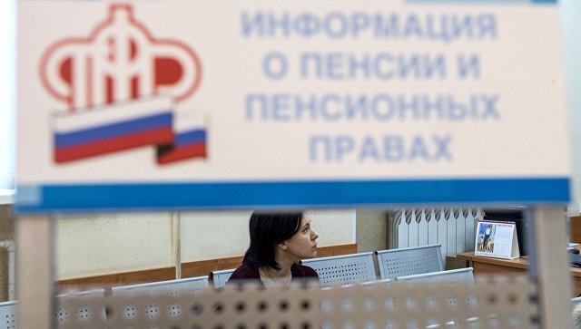 Госдума приняла в первом чтении проект о заморозке накопительной пенсии