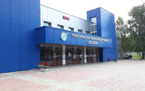 Новосибирский завод «Искра» увеличил выручку и зарплаты