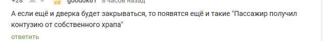 https://360tv.ru/media/uploads/article_images/2018/10/15445_7.png