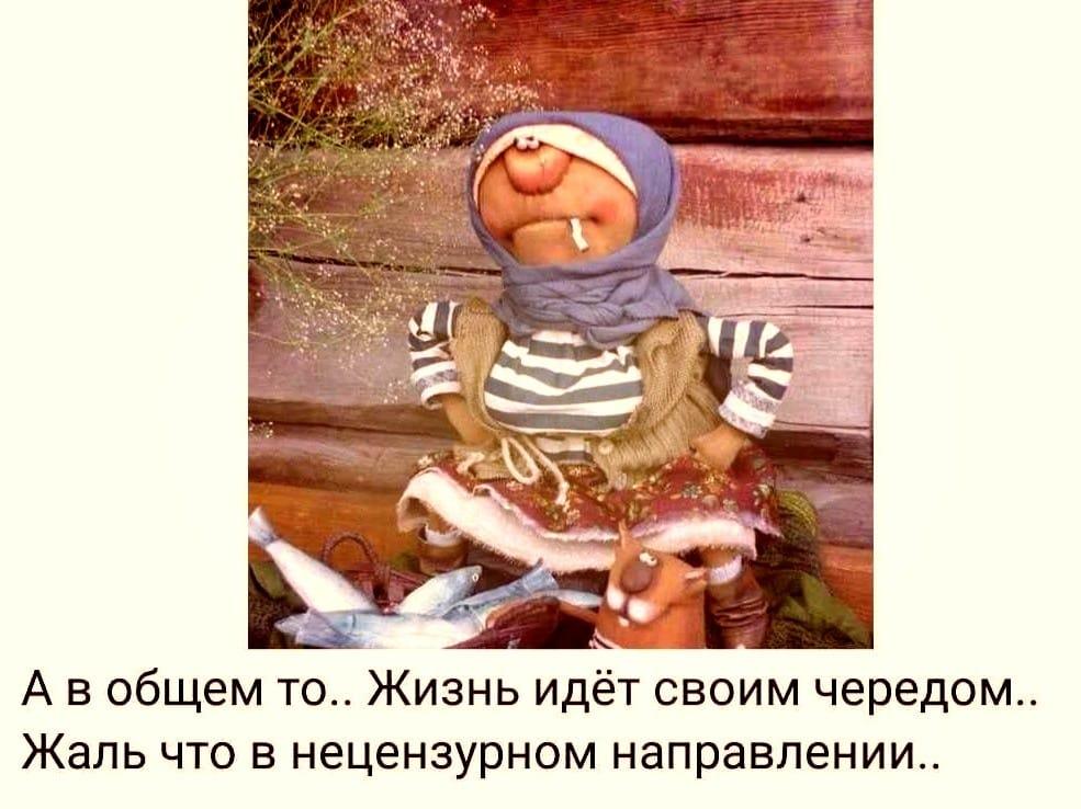 Муж в приступе ревности: — Ах ты, мерзавка! Ну-ка признавайся!…