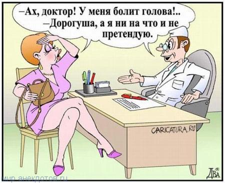 Жена юриста никогда не отказывает мужу в супружеском долге. Оно и понятно...