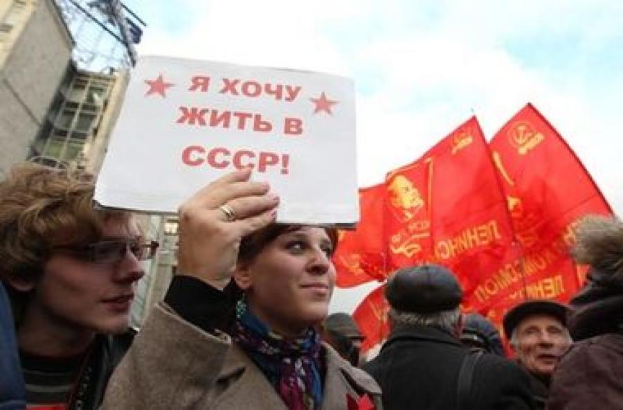 Какие были в СССР зарплаты в сегодняшних деньгах?