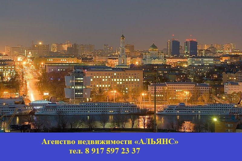 Недвижимость Москва Подмосковье Сдать Снять Купить Продать