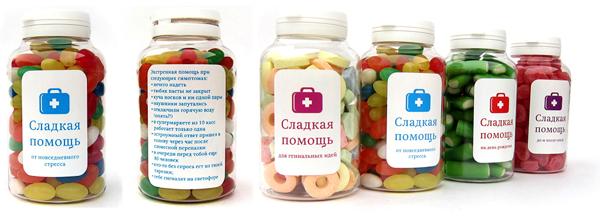 Как сделать конфеты Сладкая помощь 1