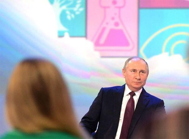 Путин сообщил о разговоре с Ельциным по вопросу президентства