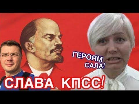 Семченко. Коммунист уложил Ницой на лопатки одним единственным вопросом
