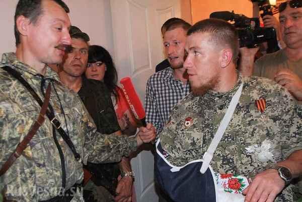 Стрелков: Русских ополченцев…