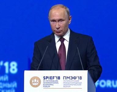 """Путин призвал прекратить """"торговые войны"""""""