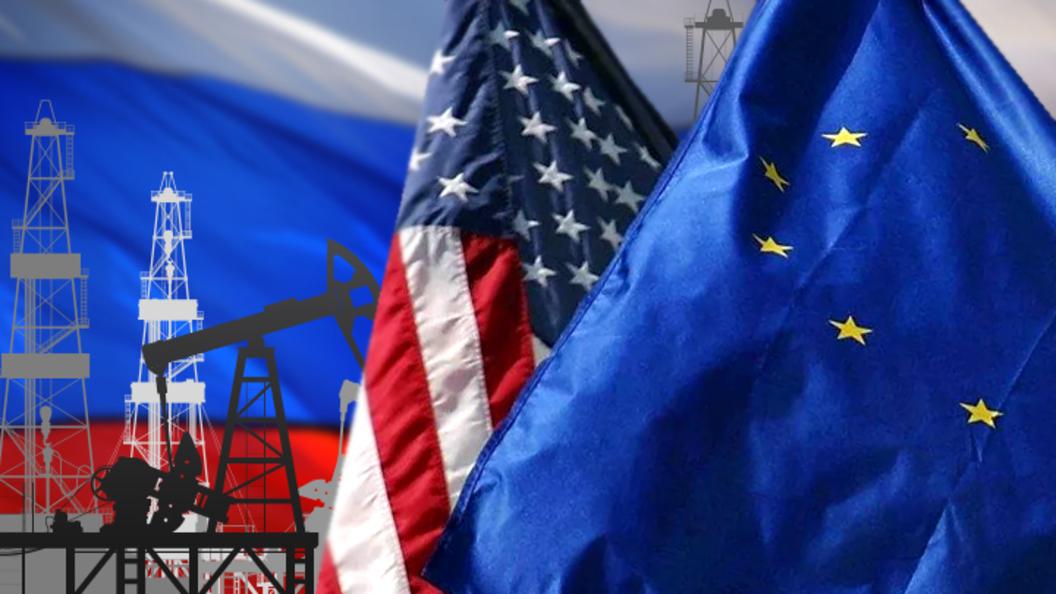 Жесточайший ответ Штатам: Европа разворачивается к России