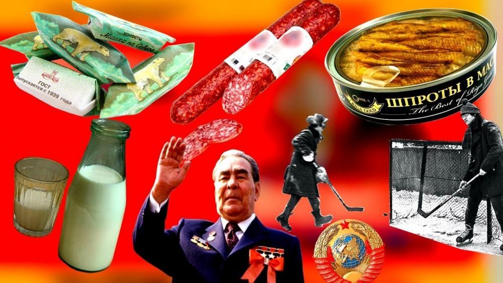 Модные тренды из СССР, которые стали популярны во всем мире