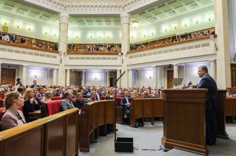 Программная речь Порошенко в…