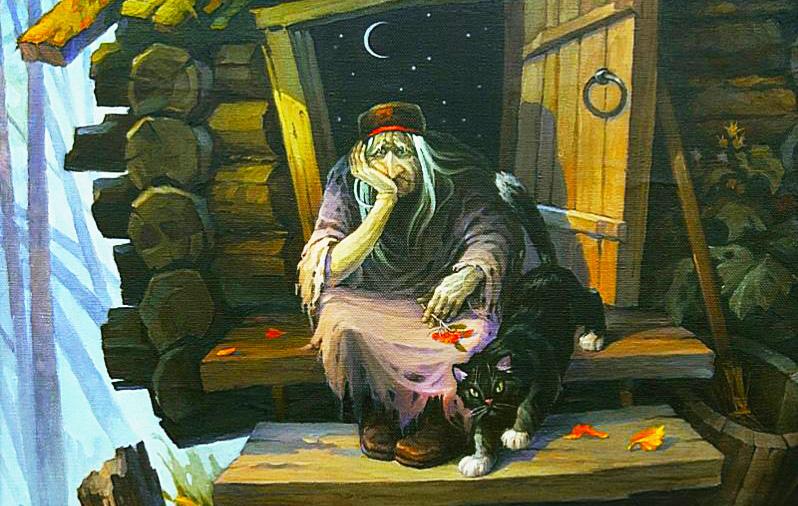 БАБА ЯГА И ЕЕ ЛЮБОВЬ — сказка-быль от Светланы