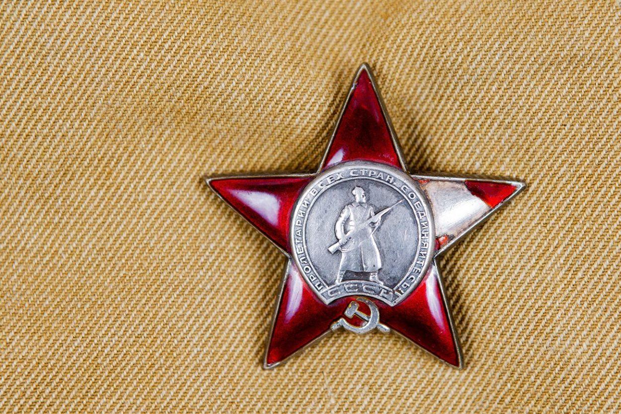 Почему символом коммунизма с…