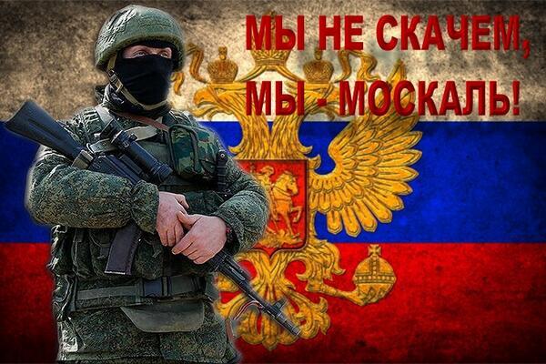 """""""Москаляку – на гилляку!"""",  – очевидцы сняли на камеру развлечения украинских школьников"""