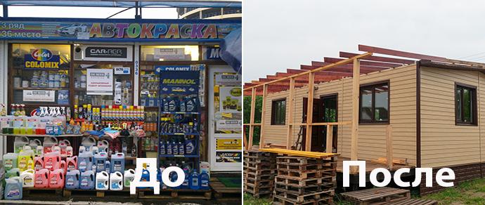 Построить дом из торговых боксов и жить в нем круглый год