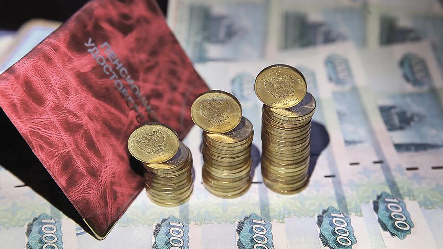 Пенсии обогнали инфляцию