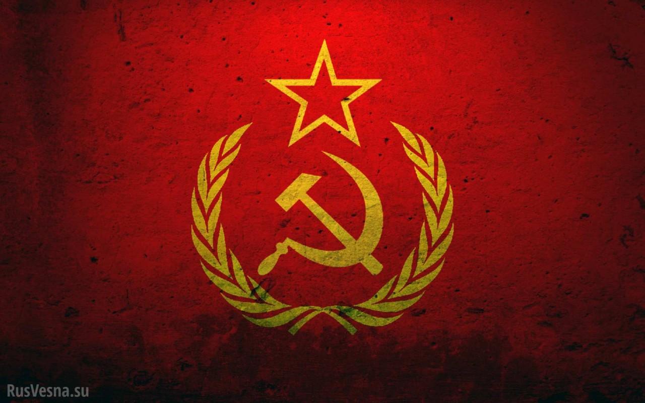 Беловежский сговор: по «плану Б» ликвидаторы СССР готовились к бегству на Запад