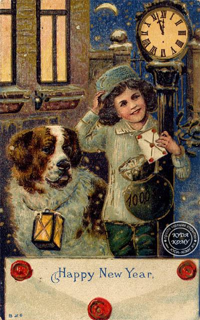 старинные фото открытки новогодние