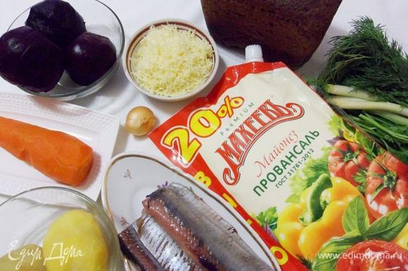 Необходимый набор продуктов для селедки под шубой. Овощи подготовить любым удобным для вас способом: отварить, запечь или просто купить уже готовыми.