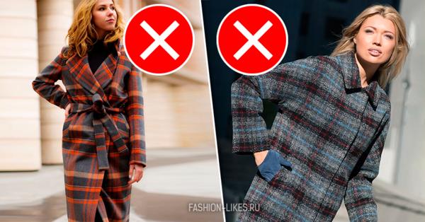 Пальто с подвохом: 4 модели, которые могут сделать вас старше, чем вы есть на самом деле