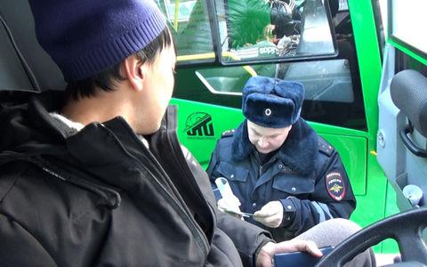 Гастарбайтера без прав и с фальшивым паспортом поймали за рулем автобуса