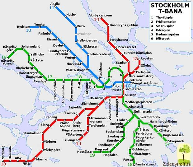 Ошеломляющее метро в Стокгольме – самая длинная художественная галерея в мире, Швеция - 8