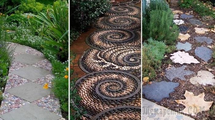 27 садовых дорожек, которых так не хватает на наших участках